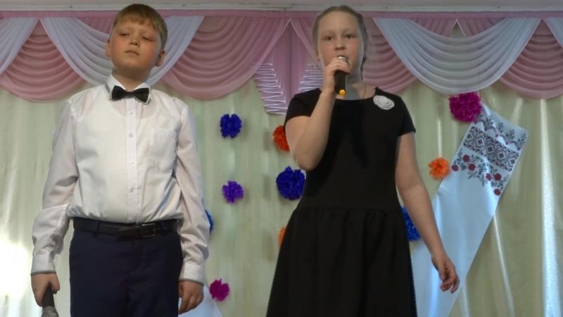 Поркин Максим и Бирюкова Катя