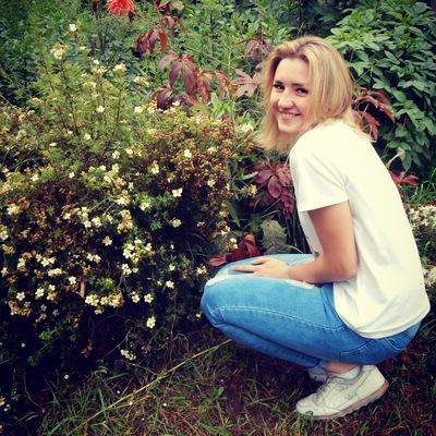 Валерия Бояршинова