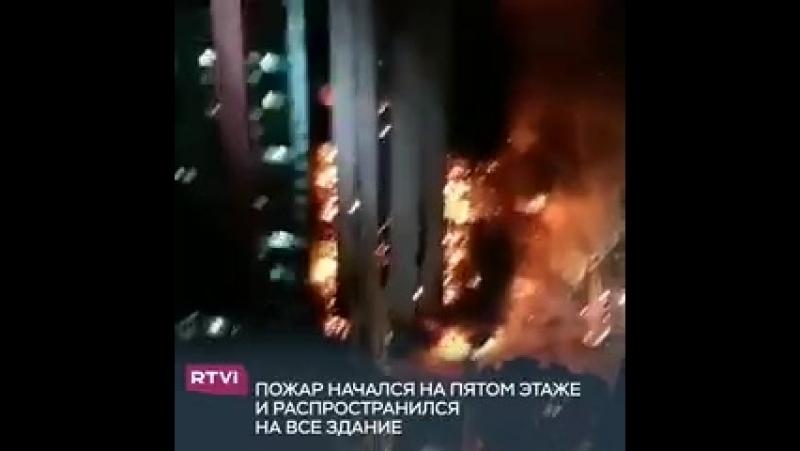 Видео пожара в Сан-Паулу больше напоминает кадры из фильма-катастрофы - -