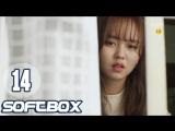 [Озвучка SOFTBOX] Радио Романтика 14 серия