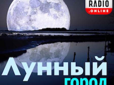 Греческий композитор Вангелис и его саундтрек к легендарному фильму Ридли Скотта Blade Runner. | ЛУННЫЙ ГОРОД