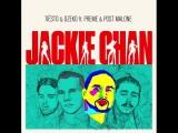 Tiesto &amp Dzeko - Jackie Chan (feat. Preme &amp Post Malone) Teaser