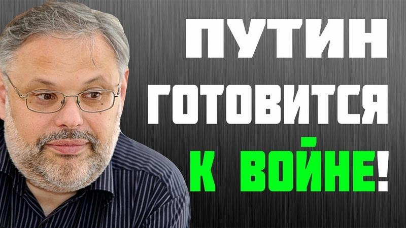 ВПЕРЕДИ БОЛЬШИЕ ПЕРЕМЕНЫ! Михаил Хазин новое последнее 2018