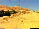 Самый древний город ИЕРИХОН