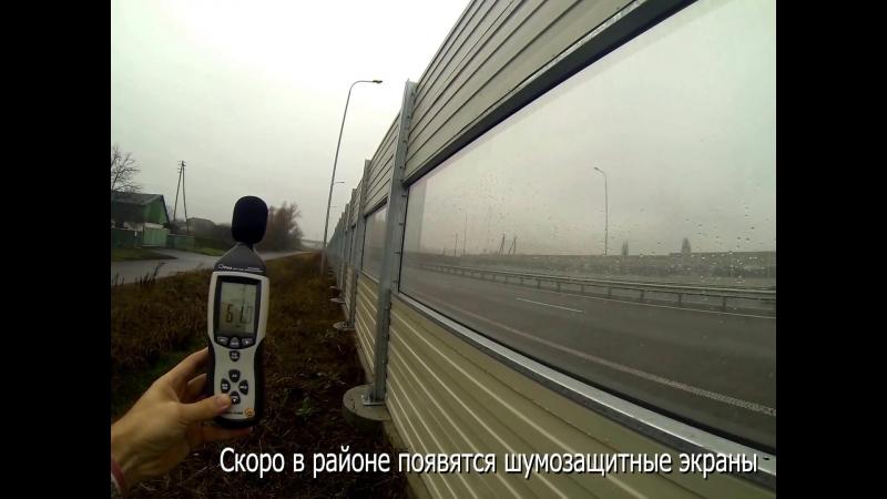 Шумозащитные экраны информационный