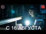 Дублированный трейлер фильма «Слендермен»
