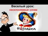 Радионяня. Николай Литвинов, Александр Левенбук и Александр Лившиц.