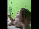 Видео-послание - Валентинка командированному папулькелапочка дочкапапинадочкаМирослававидеообращениескучаю