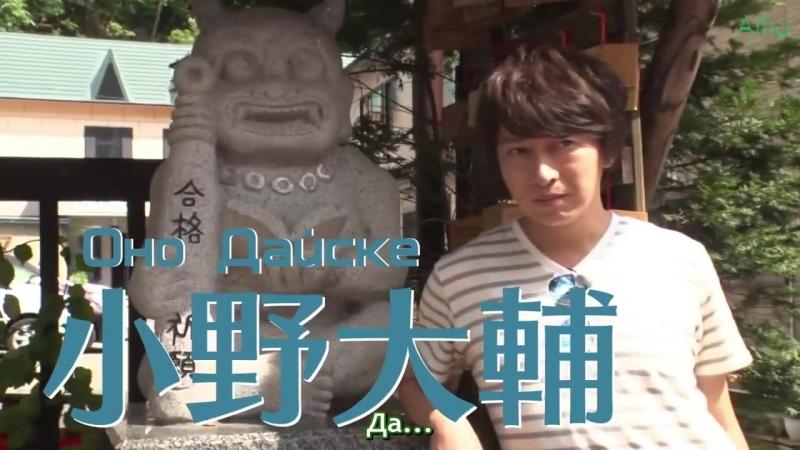 AG「 Shimono Ono Dokodemo Quest | Квесты в каждом уголке」PV