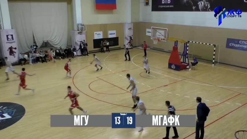 НЕЧТО! Арсений Перов забивает 3-х очковый МГАФКу с сереной