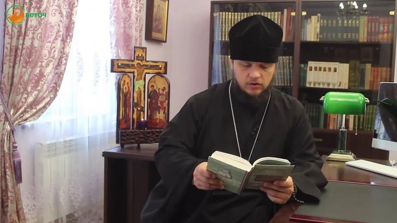 свт. Николай (Велимирович) Сербский о худых помыслах. Т/к Светоч.