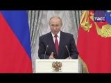 Путин вручает награды сборной России по футболу и тренерскому составу