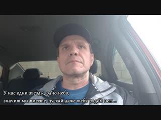 Владимир Дубровский - Я скучаю по тебе /Кавер/