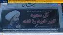 Новости на Россия 24 Саудовская Аравия выдвинула условия восстановления отношений с Ираном
