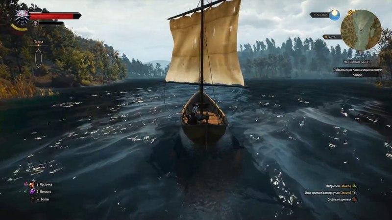 Вырезка из прохождения игры Ведьмак 3: Дикая Охота by Копилка с играми