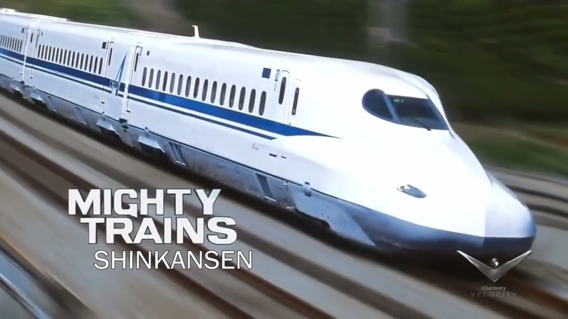 Mighty Trains - Shinkansen