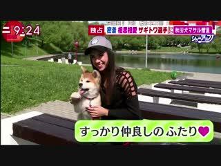 Alina & Masaru | Японский сюжет 28.06.2018