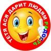 """Сеть магазинов """"Тетя Ася"""" Сахалинской области"""