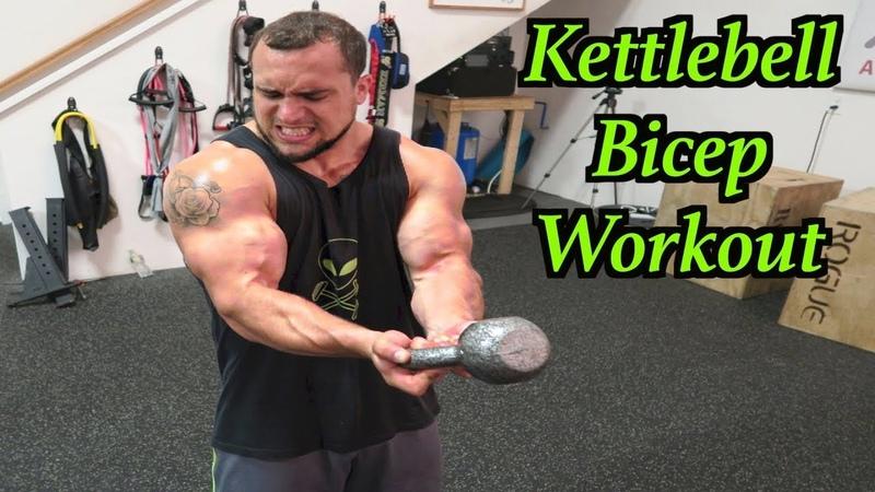 Intense 5 Minute Kettlebell Bicep Workout