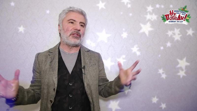 Сосо Павлиашвили приглашает на мегашоу Ну, погоди! Поймай звезду в Крокусе