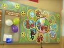 День открытых дверей в Доме Детства и Юношества