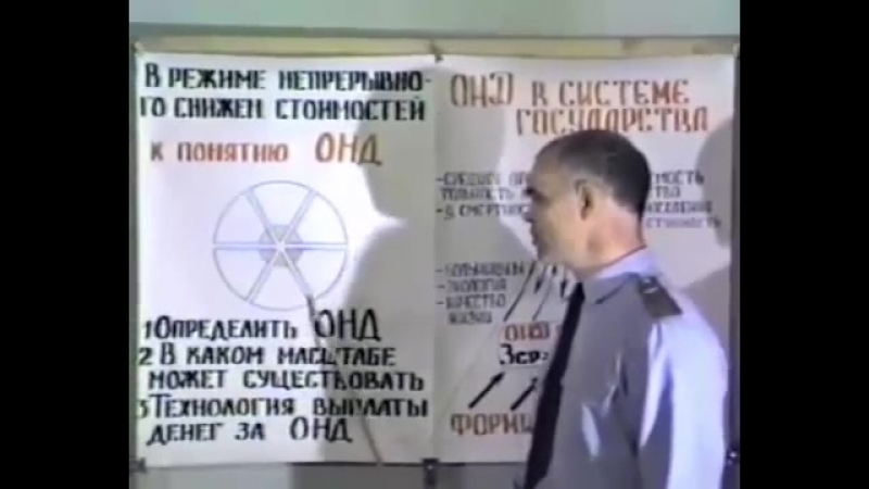Экономическое чудо директора Худенко. Зверев А.А