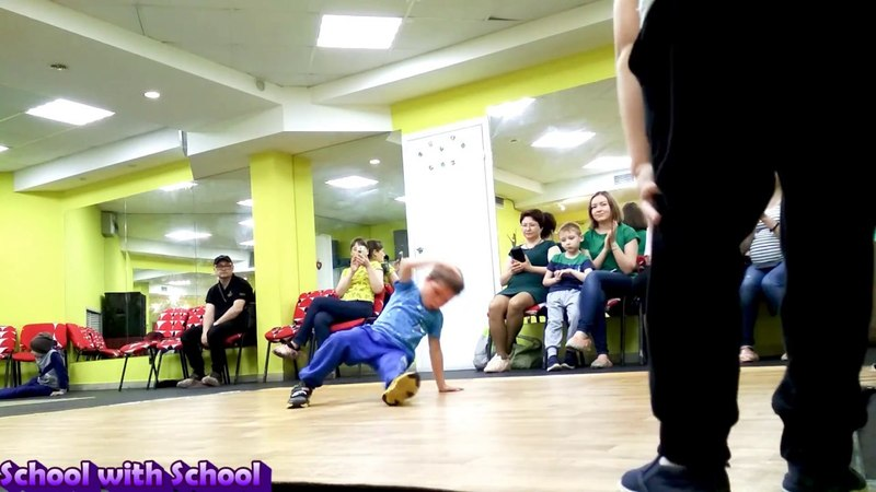 Best B-boy beginners (School with School 3)