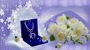 С Днем Свадьбы Красивое поздравление молодоженам