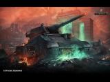 v-s.mobiДНИЩЕ - Музыкальный клип от REEBAZ World of Tanks