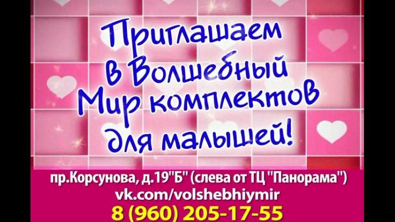 Наш ролик в мед.учреждениях Великого Новгорода!