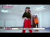 Show 180906 Rocket Girls 101 Research Institute Ep. 9 @ Meiqi &amp XuanYi