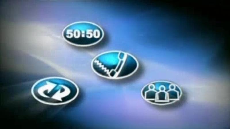 Qui Sera Millionnaire (2008) Intro