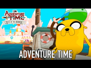 Adventure Time: Pirates of the Enchiridion – Трейлер