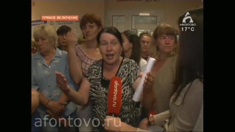 Жители Песчанки недовольны работой 77-го маршрута