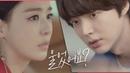 울었어요? 안재현(Ahn Jae hyun)에게 우는 모습 들킨 이다희(lee da hee) (스윗♥) 뷰티 인사51060
