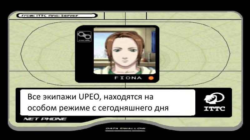 Ace Combat 3 Electrosphere - Пример прохождения с русским переводом