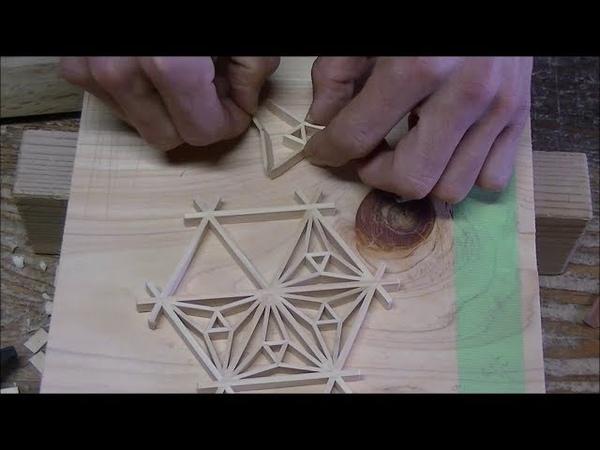 組子細工で色々な模様を作ってみた 其の1 Japanese craftsmanship Kumiko no.4