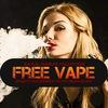 Free Vape