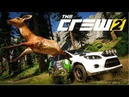 The Crew 2 SCENERY and RACiNG Montage Stunts