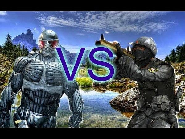 РЭП БАТТЛ Crysis VS Counter Strike:Condition Zero
