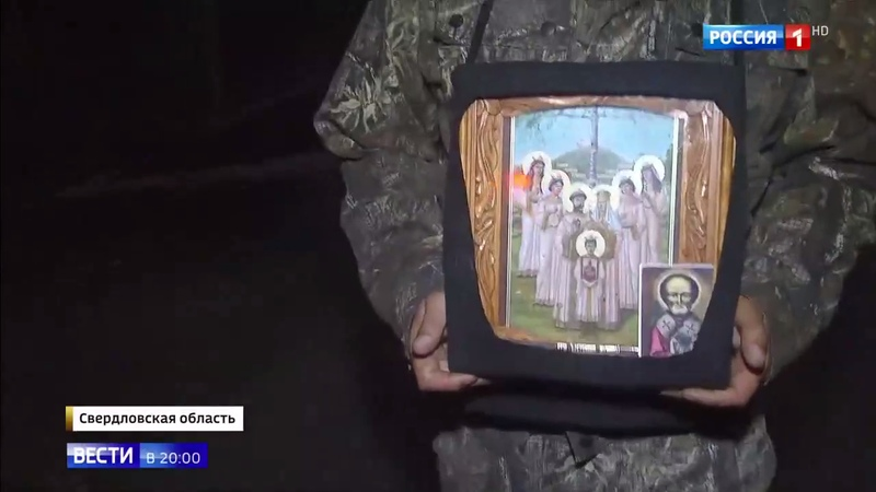 Вести в 20 00 В Свердловской области почтили память великой княгини Елизаветы Федоровны
