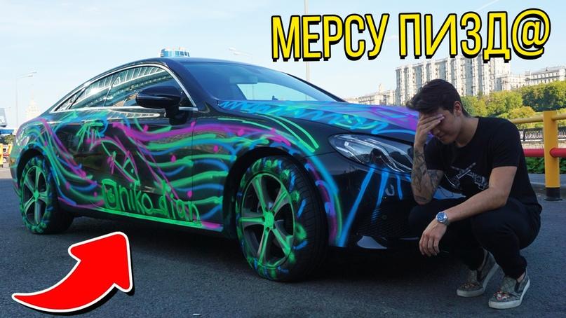 Влад Снак | Москва
