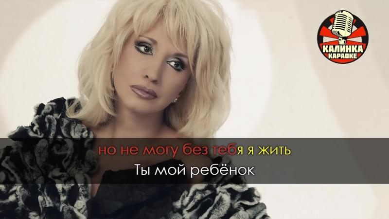 Ирина Аллегрова - Привет Андрей (Караоке)
