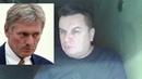 Песков объяснил отсутствие Порошенко в санкционном списке