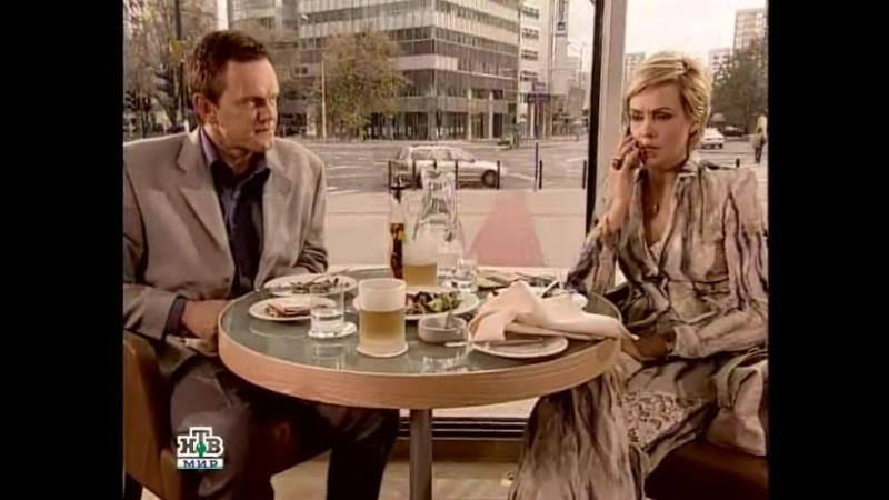 Чего боятся мужчины, или Секс в небольшом городе 1 сезон 12 серия Завтра или проба на мужа часть 1 Польша 2003 г