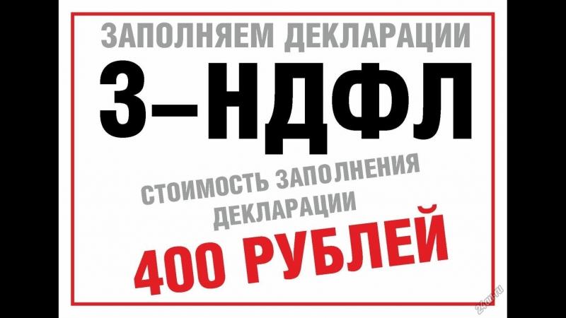 Строители - самые крутые приколисты АБЦ -МФЦ г. Нижневартовск, ул. Омская, д.62, оф. 71, 8(3466) 29-10-11, 54-79-91, 51-90-69,