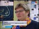 Прием заявлений в новую 26 школу города Кирова ГТРК Вятка