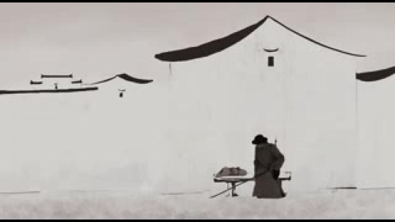 Короткометражный фильм Эрху