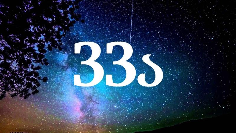 33ა ნიაზ დიასამიძე _ წამზომი ჩაირთო