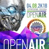 25.05.2К19 МЕХАНИКА 3D GLOBAL OPEN-AIR